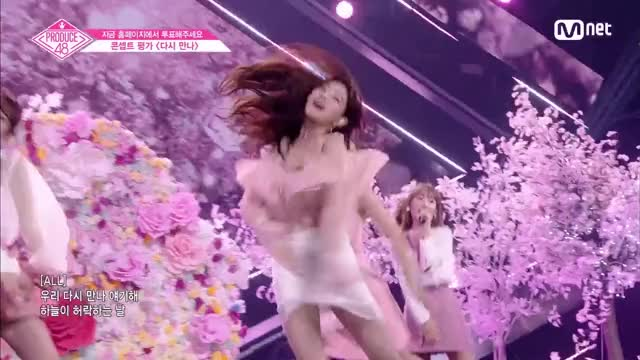 Watch and share 프로듀스101 시즌2 GIFs and Produce101 GIFs on Gfycat