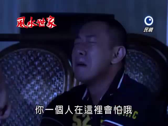 Watch 怕.mp4 GIF on Gfycat. Discover more People & Blogs, やよる GIFs on Gfycat