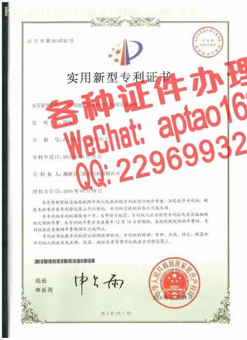 Watch and share 8ggqe-买个意大利驾照V【aptao168】Q【2296993243】-xh11 GIFs by 办理各种证件V+aptao168 on Gfycat