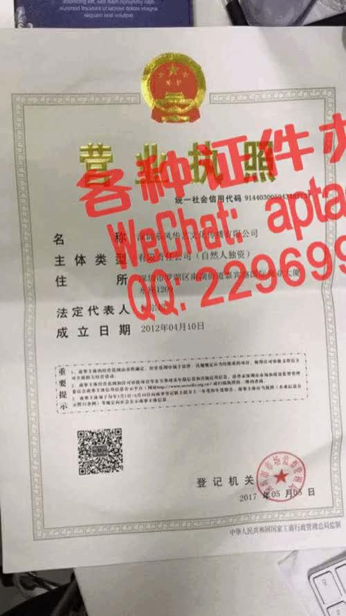 Watch and share B1nzh-怎么办假本科毕业证V【aptao168】Q【2296993243】-x91l GIFs by 办理各种证件V+aptao168 on Gfycat
