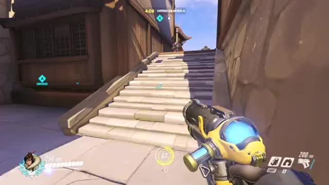 Watch Mei Power Punch GIF by @timchaos on Gfycat. Discover more mei, overwatch, pharah GIFs on Gfycat