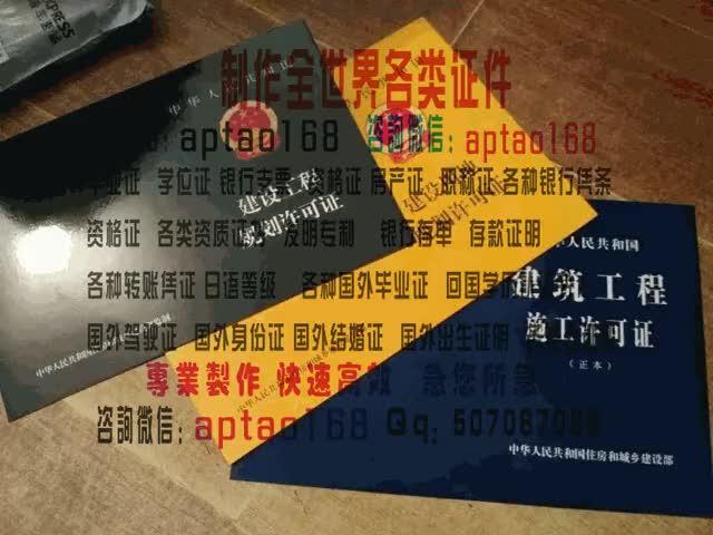 Watch and share 建筑工程施工许可证 GIFs by 各国证书文凭办理制作【微信:aptao168】 on Gfycat