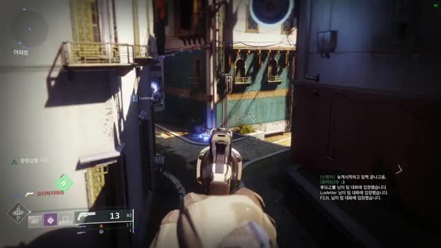 Watch and share Destiny2 GIFs by maackia_flos on Gfycat