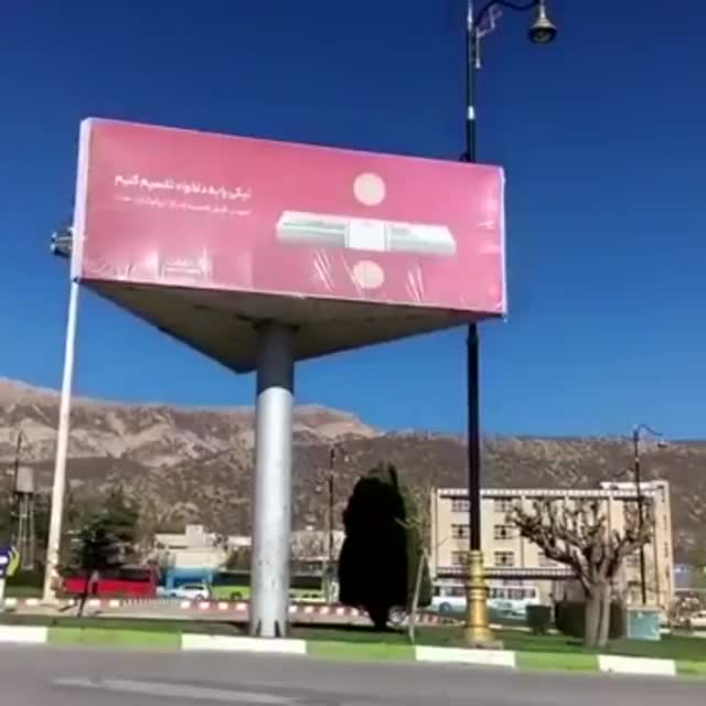 """Watch and share """"How About We Make That Billboard Rotate?"""" GIFs by HoodieDog on Gfycat"""