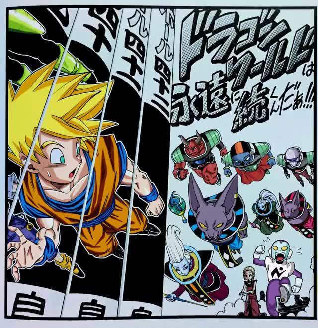 Dragon Ball Manga Tournament Of Power: Find, Make & Share Gfycat GIFs