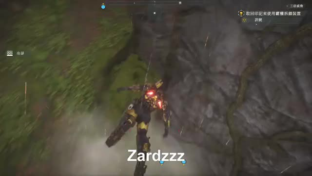 Watch Anthem demo GIF by Gamer DVR (@xboxdvr) on Gfycat. Discover more AnthemDemo, Zardzzz, xbox, xbox dvr, xbox one GIFs on Gfycat