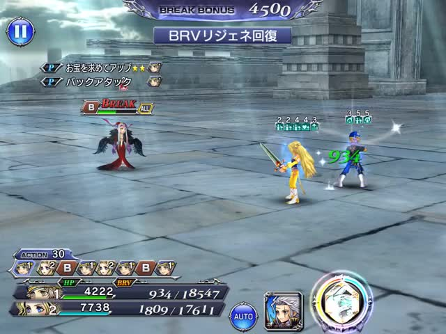 Watch 【DFFOO】対峙する宿縁EX DUOとサポート GIF on Gfycat. Discover more Celes, DFFOO, Dissidia, Final Fantasy, Gaming, Locke, Omnia, Opera, Setzer, Sugoii GIFs on Gfycat