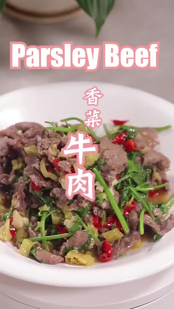 Watch Parsley Beef Tutorial GIF by CNFood 60S (@cnfood60s) on Gfycat. Discover more CNFood60s, Foodie's Favor, beef, beef recipe, diy, food recipes, how to cook, recipe, so yummy, 厨房帮帮, 牛肉 GIFs on Gfycat