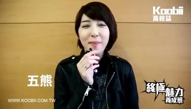 Watch and share 五熊,笑容 GIFs on Gfycat
