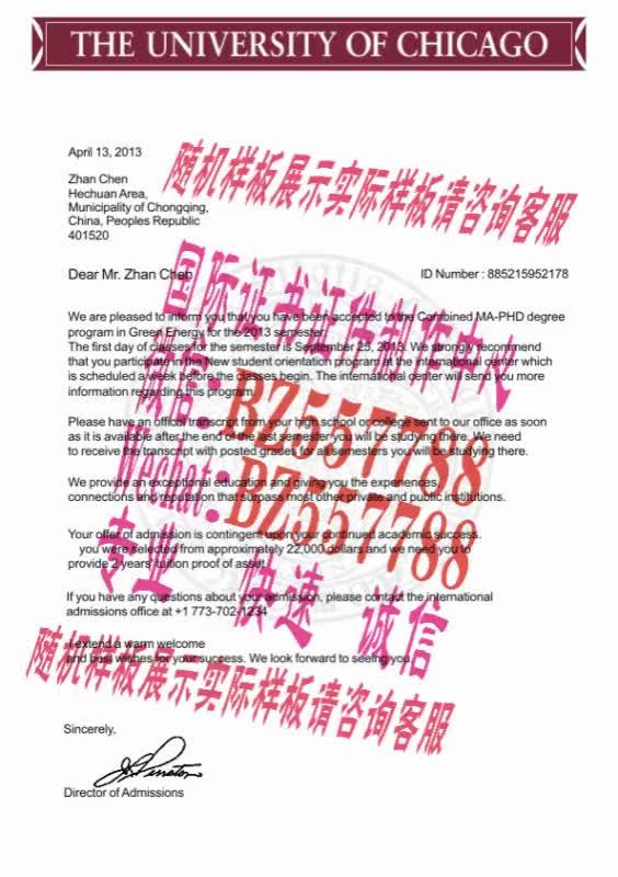 Watch and share 做个假的淑明女子大学毕业证成绩单[咨询微信:BZ557788]办理世界各国证书证件 GIFs on Gfycat