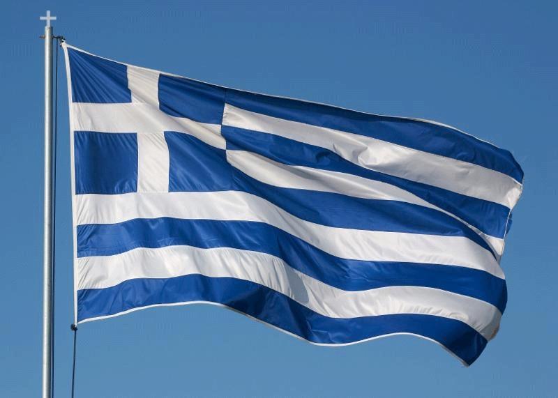 Greek flag GIFs
