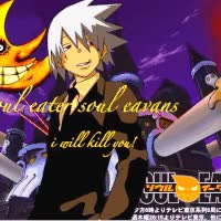 Watch SOUL EATER SOUL EVANS GIF on Gfycat. Discover more related GIFs on Gfycat