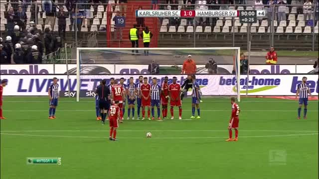 Marcelo Diaz freekick goal for HSV to send the Bundesliga