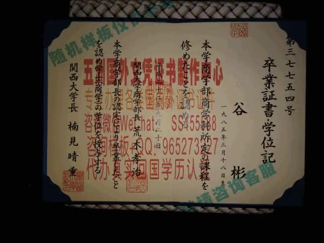 Watch and share 制作中国身份证[WeChat-QQ-507067086]各种证件制作 GIFs by 各国证书文凭办理制作【微信:aptao168】 on Gfycat