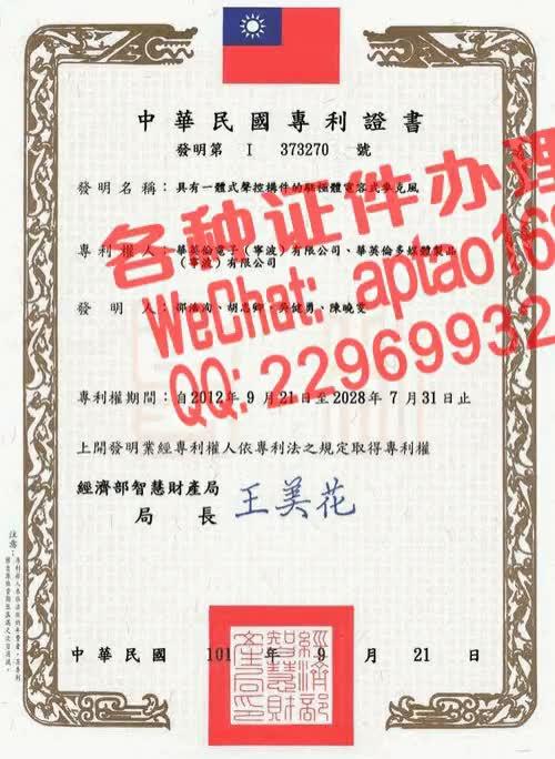 Watch and share 6sw6k-石家庄科技工程职业学院毕业证办理V【aptao168】Q【2296993243】-u8g4 GIFs by 办理各种证件V+aptao168 on Gfycat