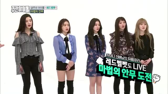 Watch and share (Weekly Idol EP.331) REDVELVET's Magical Choreography 'RUSSIAN ROULET' [레드벨벳 마법의 안무! '러시안 룰렛'] GIFs by Koreaboo on Gfycat
