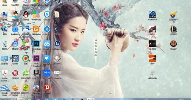 Watch and share Liu Yifei GIFs on Gfycat