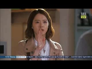 Watch and share Korean Drama GIFs and Wrong Answer GIFs on Gfycat
