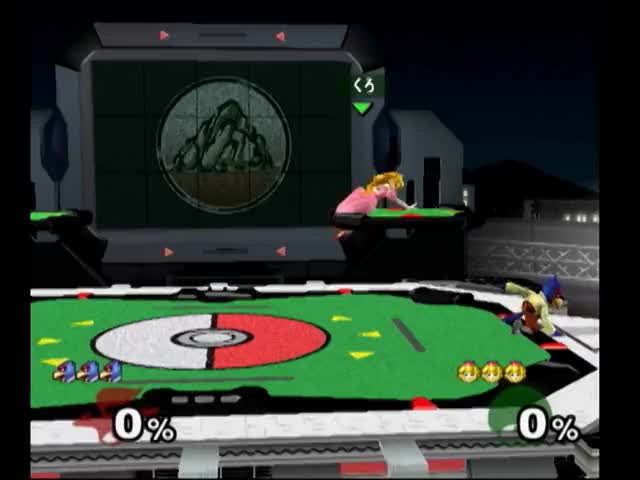 Watch and share Peach GIFs and Ssbm GIFs by afrohawk on Gfycat