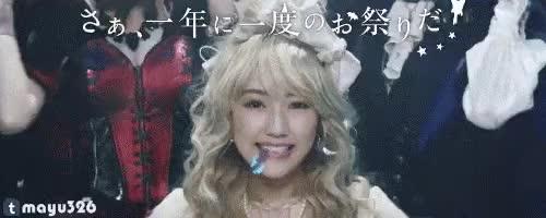 Watch AKB48 GIF on Gfycat. Discover more CM, akb48, mayuyu, watanabe mayu, まゆゆ, ハロウィンナイト, 渡辺麻友 GIFs on Gfycat