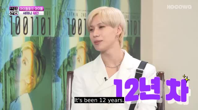 Watch and share Taemin Fossil GIFs by frankiee on Gfycat