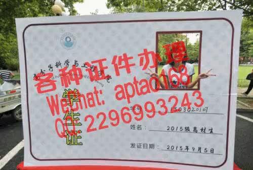 Watch and share B31ht-嵩山少林武术职业学院毕业证办理V【aptao168】Q【2296993243】-n5n9 GIFs by 办理各种证件V+aptao168 on Gfycat