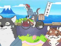 Watch wolf, tiger, bike, shirokuma cafe GIF on Gfycat. Discover more related GIFs on Gfycat