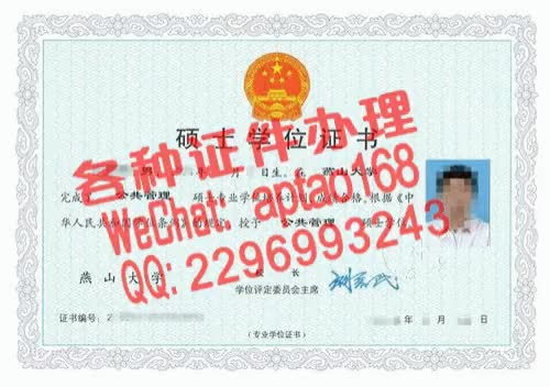 Watch and share 55zf1-制作学历证明多少钱V【aptao168】Q【2296993243】-p9tt GIFs by 办理各种证件V+aptao168 on Gfycat