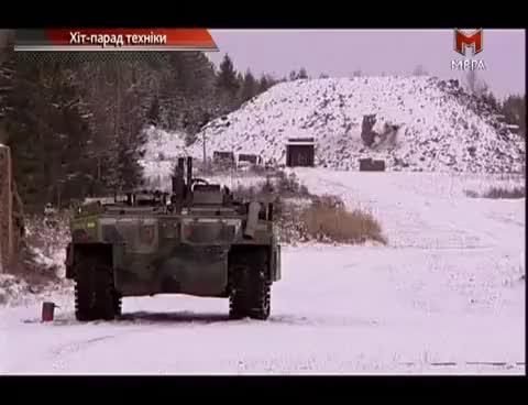 Watch and share Танк  Strv 103 (Швеция) Poop GIFs on Gfycat
