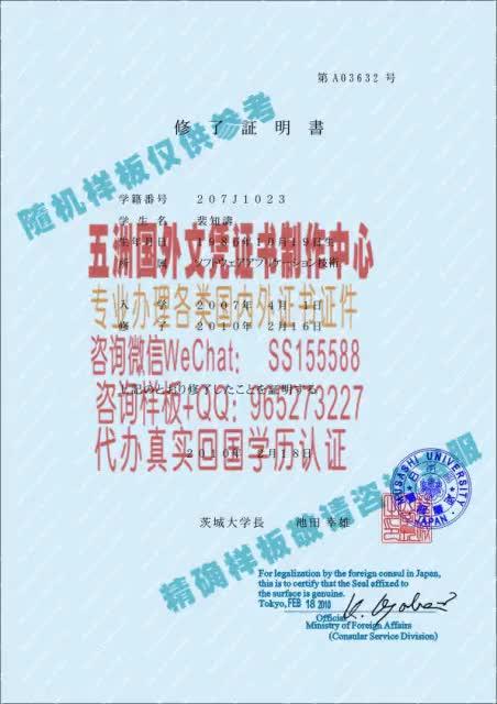 Watch and share 怎么作假台湾身份证[WeChat-QQ-507067086]各种证件制作 GIFs by 各国证书文凭办理制作【微信:aptao168】 on Gfycat