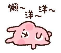 Watch and share Line://shop/detail/6090 可愛地動了!卡娜赫拉的Piske和Usagi animated stickers on Gfycat
