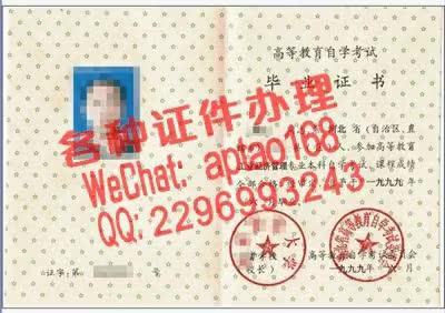 Watch and share A444q-做假营业执照V【aptao168】Q【2296993243】-z997 GIFs by 办理各种证件V+aptao168 on Gfycat