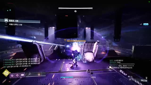 Watch and share Destiny 2 2021-04-03 21-21-01 Trim GIFs on Gfycat