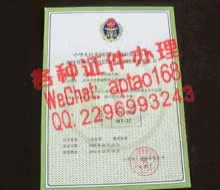 Watch and share 00mwk-哪里能做假的中国银行ATM转账凭条V【aptao168】Q【2296993243】-3dxz GIFs by 办理各种证件V+aptao168 on Gfycat