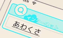 Watch and share Shizuo Heiwajima GIFs and Shinra Kishitani GIFs on Gfycat