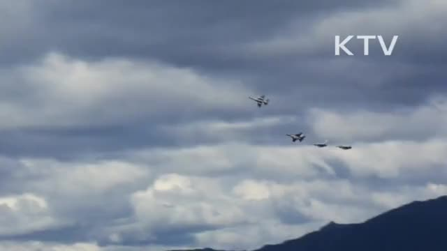 Watch F-16 cluster bombs (1989) GIF by mojave955 (@charlielee955) on Gfycat. Discover more MilitaryGfys, militarygfys, southkorea GIFs on Gfycat