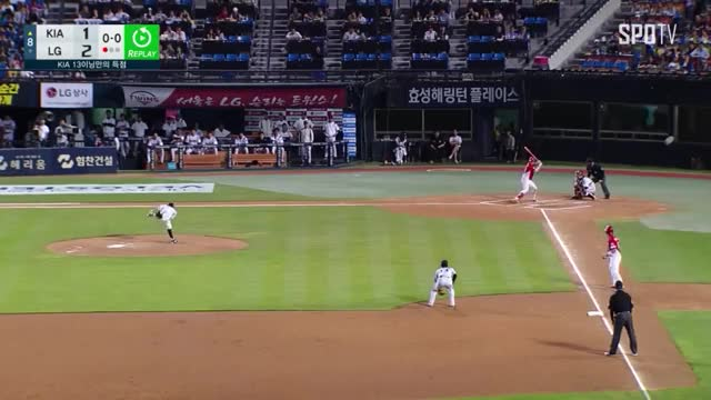 Watch 호수비 리플레이 GIF by nsh880329 on Gfycat. Discover more HR, KBO, Korea, SPOTV, baseball, hit, homerun, league, professional, stadium GIFs on Gfycat