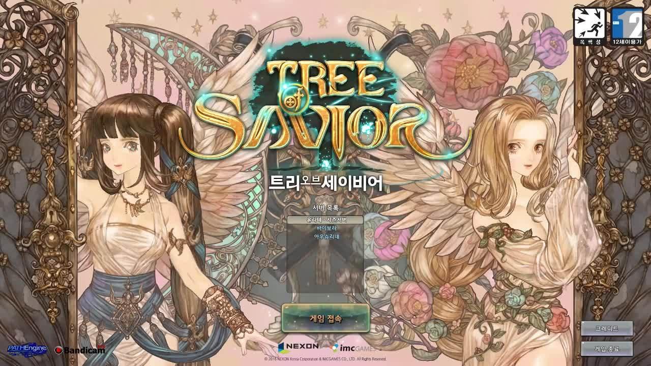 treeofsavior, Tos New Title GIFs