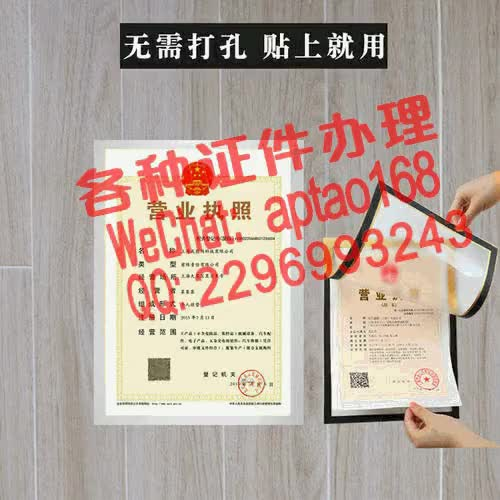 Watch and share 0w0cg-办个造价师资格证书V【aptao168】Q【2296993243】-rz1h GIFs by 办理各种证件V+aptao168 on Gfycat