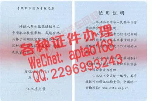 Watch and share 0g02a-怎么办假PMP证书V【aptao168】Q【2296993243】-7xjx GIFs by 办理各种证件V+aptao168 on Gfycat
