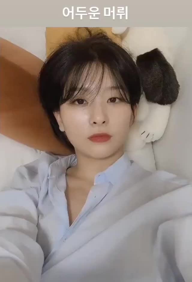 Watch and share Kang Seulgi GIFs and Girl Group GIFs by bjh0329 on Gfycat