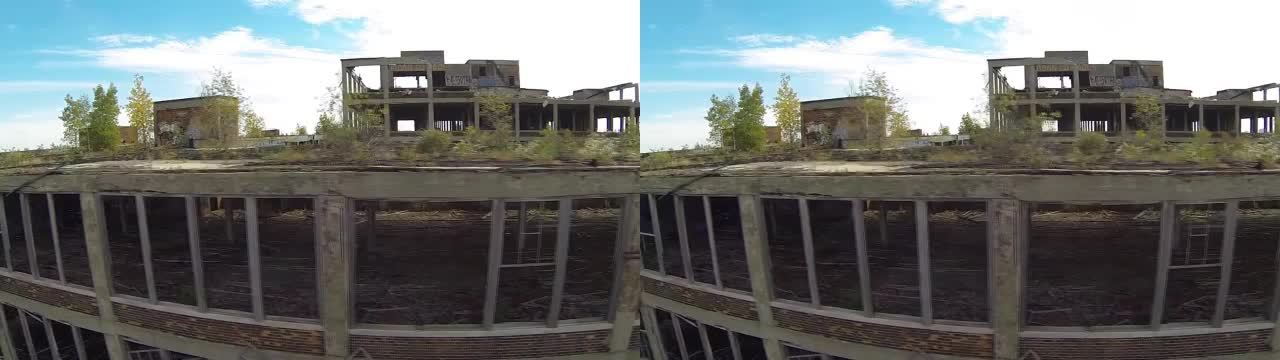 crossview, drone, Detroit Drone (Crossview Conversion) GIFs