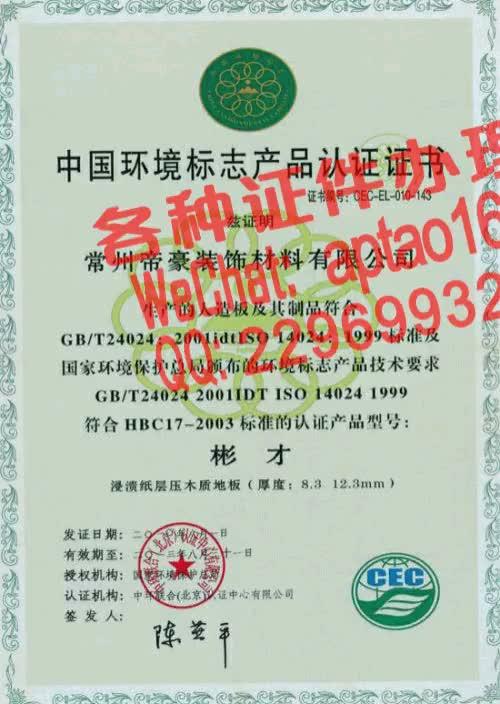 Watch and share Ck2uo-河南司法警官职业学院毕业证办理V【aptao168】Q【2296993243】-sic8 GIFs by 办理各种证件V+aptao168 on Gfycat