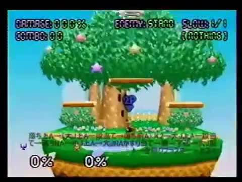 Watch and share Smashgifs GIFs and Ssb64 GIFs by wizradssb on Gfycat