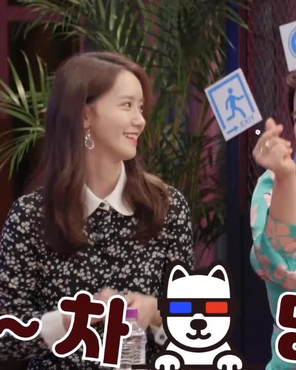 Watch and share Yoona GIFs by koreaactor on Gfycat