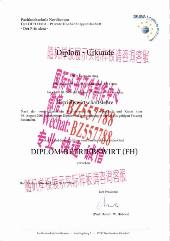 Watch and share 哪里能办茨城大学毕业证成绩单[咨询微信:BZ557788]办理世界各国证书证件 GIFs on Gfycat