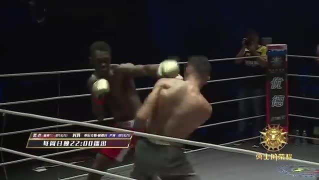 Sports, The Kickboxing Community, Israel Adesanya vs Alex Pereira GIFs