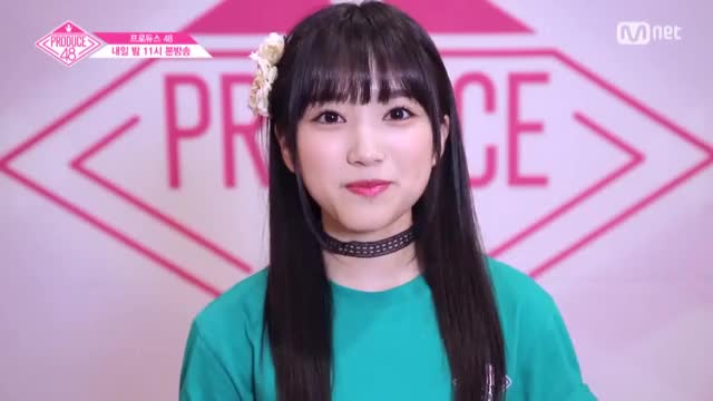 Watch and share Produce48 GIFs by Pho on Gfycat