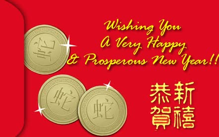 Watch and share Chinese New Year Gif Picture | HD Wallpapers, Gifs, Backgrounds, Images GIFs on Gfycat