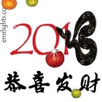 Watch and share Animated-black-water-snake-whi-gong-xi-2013-avatar-greeting-card GIFs on Gfycat